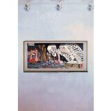 Samurai Testing a Demon 15x22 Japanese Print by Kuniyos Asian Art Japan Warrior