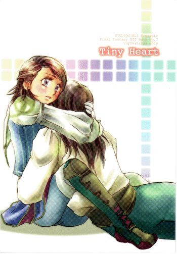Final Fantasy 12 XII Doujinshi Comic Book Vayne x Larsa Tiny Heart