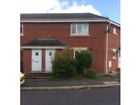 AVALIABLE NOW | 2 BED FLAT TO RENT | CHORLEY, GREATER MANCHESTER | DISCOUNTED FIRST 3 MONTHS