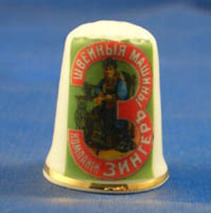 FINE-CHINA-THIMBLE-SINGER-LOGO-RUSSIA