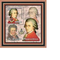 Mozambique Mozart Massoneria Franc-maçonnerie Mint Mnh Masonic Freemasonry -  - ebay.it