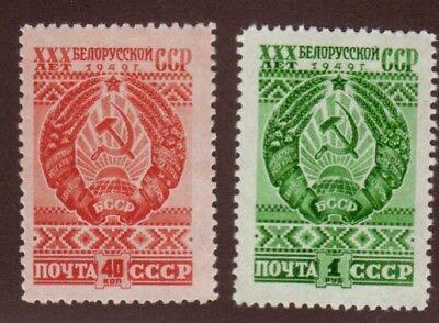 Russia 1949 30th Anniversary Of The Byelorussian SSR Scott 1318-1319 MNH  - $14.34