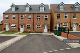4 bedroom house in Cherry Tree Drive, Coventry, CV4 (4 bed) (#881338)