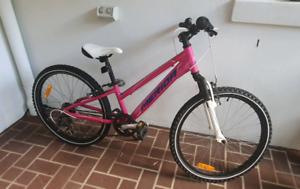 Girls Merida Mountain Bike