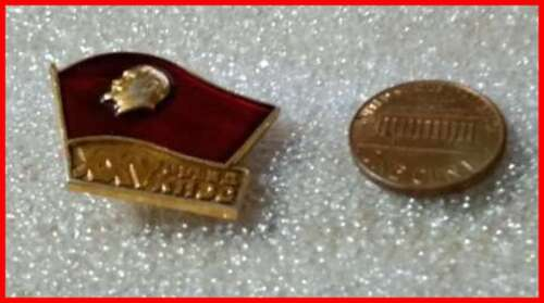 USSR Pin.Congress of the Communist Party. Soviet Union. Russia. Rare Item. Lenin
