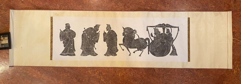 Chinese Stone Rubbing Art Scroll - Scholars, Horse, Carriage or Wagon