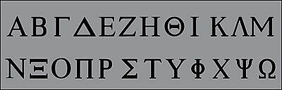 Greek Letters Sorority Fraternity  vinyl decal sticker many colors and sizes  ()