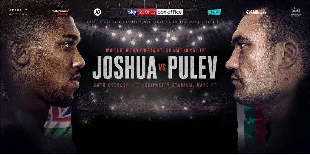 Anthony Joshua Vs Pulev Lower/middle tier