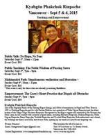 Tibetan Buddhist Public Talk: No Hope, No Fear