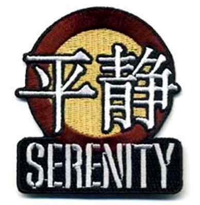 "Serenity/Firefly  Logo 3"" Embroidered Patch- USA Mailed (SEPA-001l)"