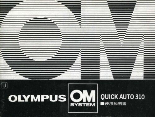 Olympus OM System Quick Auto 310 Instruction Manual original (Japanese)
