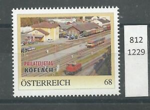 Osterreich-personalisierte-Marke-Philatelietag-KOFLACH-8121229
