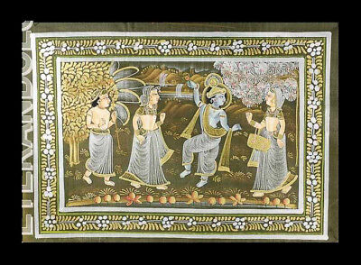 Batik Hanging Wall Silk Painting Art Mughal India 39x20cm C11 1209