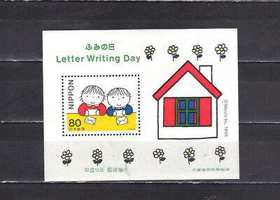 Japan - Unused Sheet MH/OG Stamps