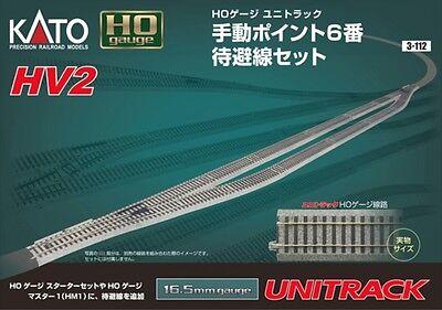24-826 NEU Spur HO Kato Unitrack Verlängerungskabel