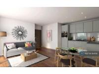 1 bedroom flat in Berwick Way, Orpington, BR6 (1 bed)