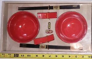 Qty 2 x Oriental Chinese Dining Sushi Sets - NEW in Boxes London Ontario image 2