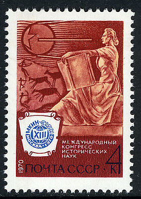 Russia 3758, MNH. International Congress of Historical Science in Moscow, 1970
