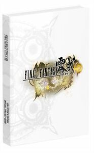 Final Fantasy Type 0-HD: Prima Official Strategy Guide