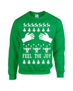 Details about merry christmas feel the joy hands on boobs ugly sweater