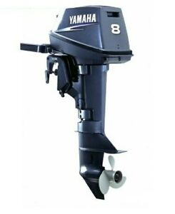 Value Of A  Hp Yamaha Outboard Motor
