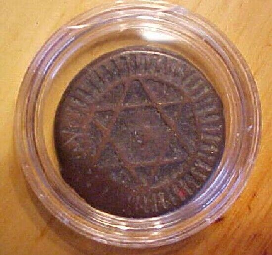 MOROCCO AH 1285 (AD 1868) 4 Falus, Cast Bronze Coin+Undated Falus, Fez Mint, VG