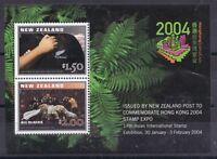 Nuova Zelanda Zealand 2004 Bf 185 Esposizione Filatelica Di Hong Kong Mnh -  - ebay.it