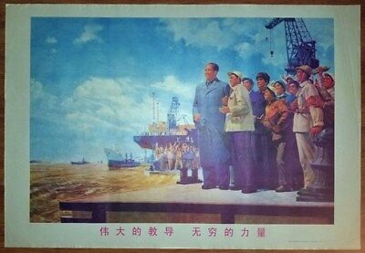 Chinese Cultural Revolution Poster, 1971, Remarkable Mao Propaganda, Original