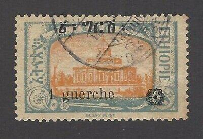 Ehiopia #152 used
