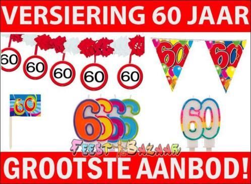 feestartikelen 60 jaar ≥ Leuke en goedkope 60 jaar versiering en feestartikelen  feestartikelen 60 jaar