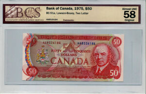 1975  $50 Bank of Canada Bankote, Graded AU-58, Paper Money