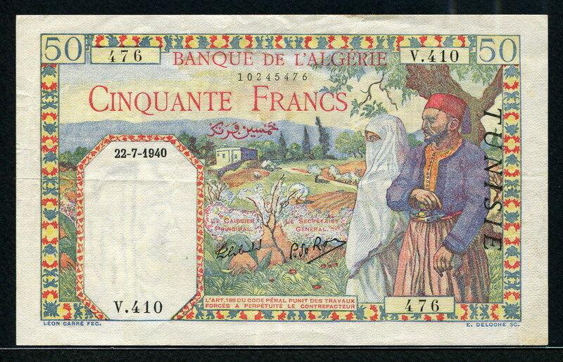 Tunisia 1938-1945, 50 Francs, P12a, VF