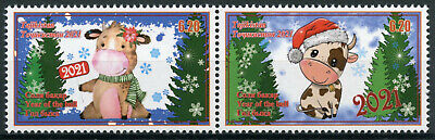 Tajikistan 2021 MNH Year of Ox Stamps Bull Chinese Lunar New Year 2v Set