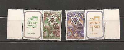 Israel 1950 New Year MNH Tab Set Scott 35-36  Bale 38-39