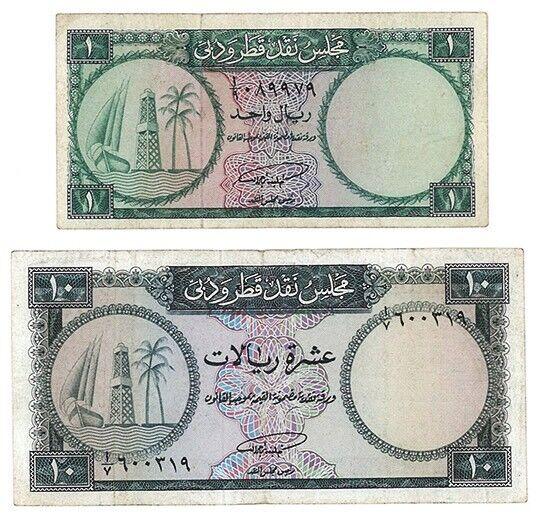 Qatar & Dubai 1 & 10 Riyals Pick 1 & 3  Dates 1960s Choice Very Fine