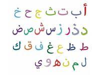 Arabic online/ F2F