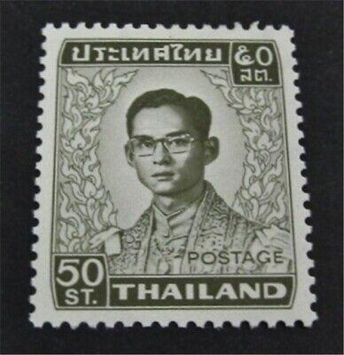 nystamps Thailand Stamp # 618 Mint OG H $45   L23y1184