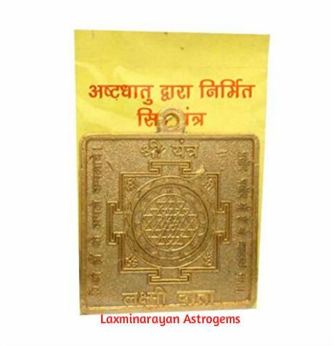 Shri Yantra Sri Chakra Shree Meru Engraved Pattern Powerful Positive Energy