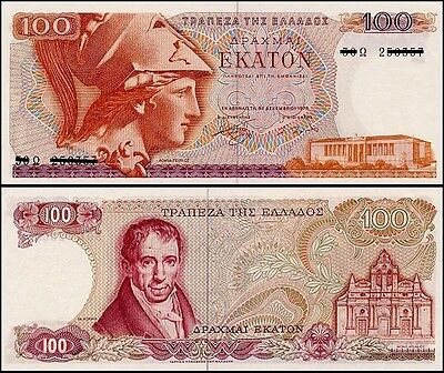 Greece 1978 Mint 100 Drachmai Last Pre Euro Dollar Banknote Variety Issued P200