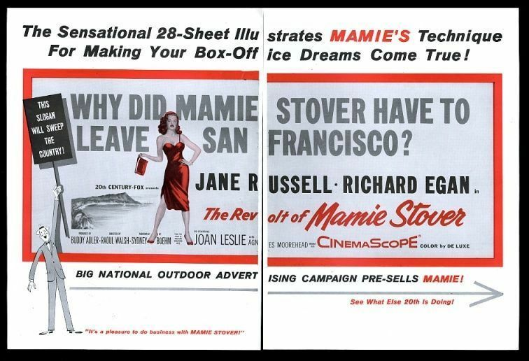 1956 Jane Russell photo The Revolt of Mamie Stover movie trade print ad