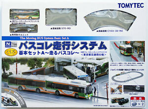 Tomytec Moving Bus System Basic Set A (Green Bus) 1/150 N scale