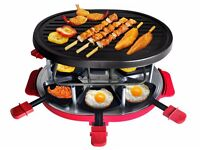 Electric Grill Smokeless Roasting Oven
