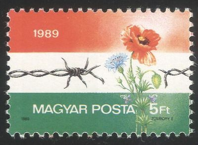 HUNGARY 1989 BORDER FENCE/POPPY/BARBED WIRE/MILITARY/FLOWERS/PLANTS 1V N45565