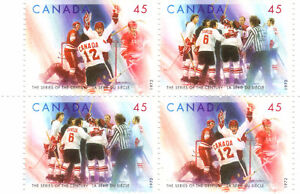 Canada Stamps - The Series of the Century 1972 45c (4) West Island Greater Montréal image 1