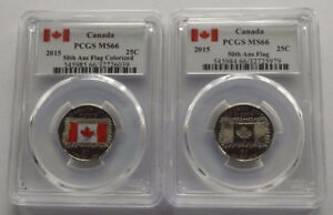2015 SUPER GEM'S CANADA PCGS GEM MS-66 COLORIZED & FROSTED 50TH