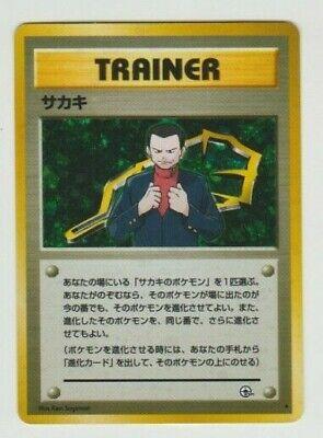 JAPANESE GIOVANNI TRAINER EARTH BADGE GYM SET 1998 HOLO FOIL RARE POKEMON CARD