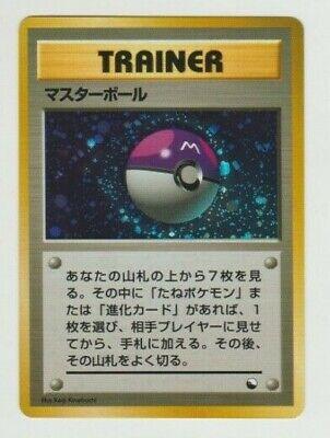 JAPANESE MASTERBALL RED / GREEN GIFT SET (1998) HOLO FOIL RARE POKEMON TRAINER