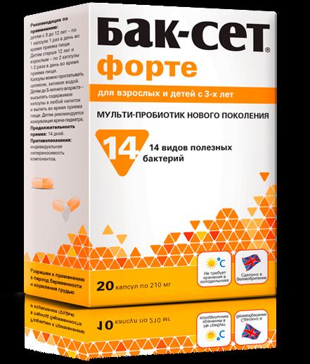 BAK-SET Forte _ The multi-probiotic of new generation