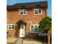 2 bedroom house in Chapel Street, Wellesbourne, CV35 (2 bed)