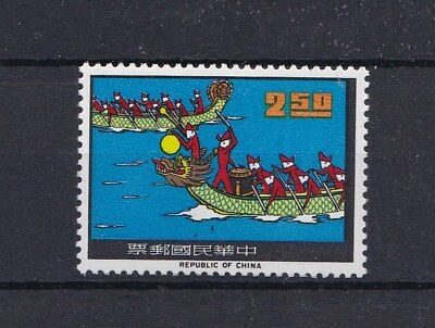 Taiwan 1966 Festival del dragone 603 MNH